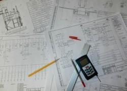 Все начинается с проекта